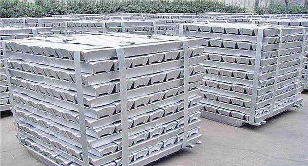 کاهش ۶٫۵ دلاری قیمت آلومینیوم