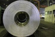 تحقق یکپارچگی در بدنه صنعت آلومینیوم کشور