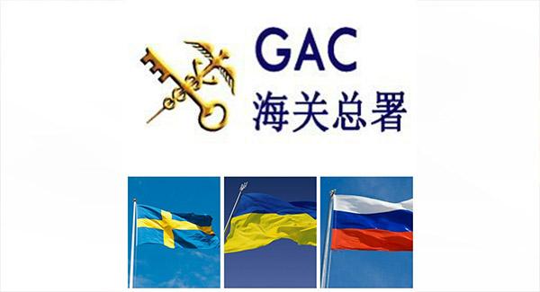 افزایش صادرات اوکراین، روسیه و سوئد و کسب مقام های سوم الی پنجم صادرکنندگان سنگ آهن به چین
