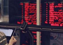 ضرورت تشکیل مجمع سهامداران حقیقی بورس