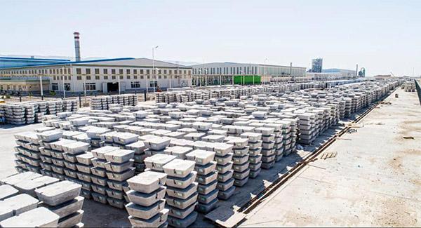 عرضه ۸۶۰۰ تن شمش آلومینیومی