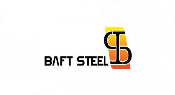 کارخانه احیاء شماره ۲ فولاد بافت راه اندازی میشود