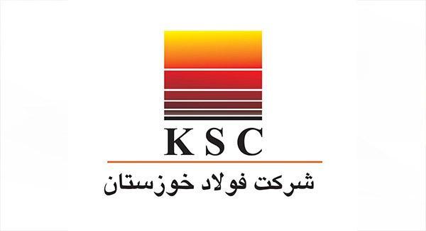 طراحی و ساخت دستگاه جمع آوری، وکیوم و ترزیق گاز مبرد سیستم های سرمایشی شرکت فولاد خوزستان