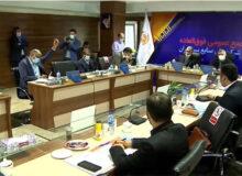 مجمع عمومی شرکت ملی صنایع مس ایران