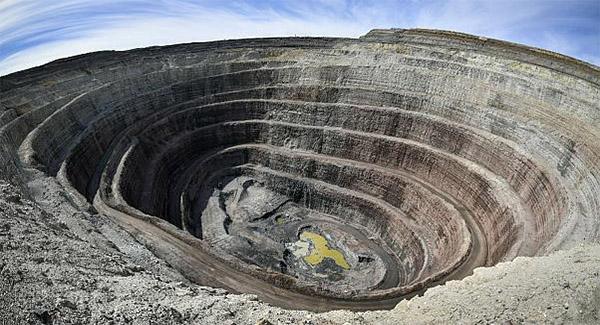 مرکز نوآوری معدن در آذربایجان شرقی ایجاد می شود