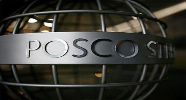 سود پوسکو کره جنوبی در پی بهبود تقاضای فولاد در سه ماهه سوم سال کمتر از پیش بینیها کاهش یافت