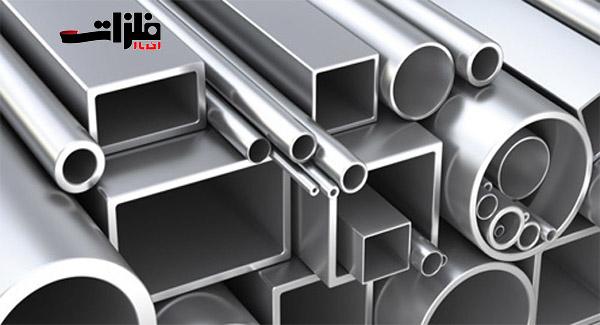 فروشندگان آهن و فولاد خواستار ساماندهی بازار