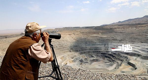 چشماندازی مثبت در عرصه معدنکاری