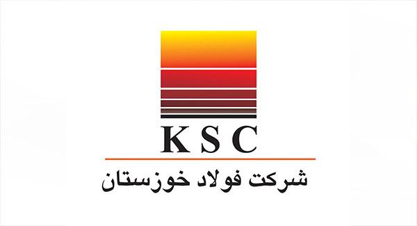 نرخ جدید شمش فولاد خوزستان در بورس کالا