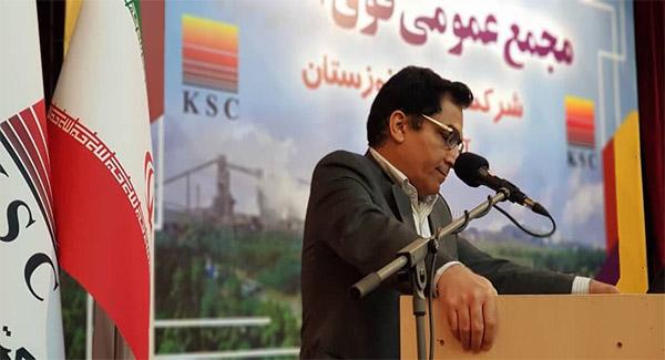 مجمع عمومی فوق العاده شرکت فولاد خوزستان با حضور نمایندگان سهامداران عمده ۷۶/ ۵۲ درصدی