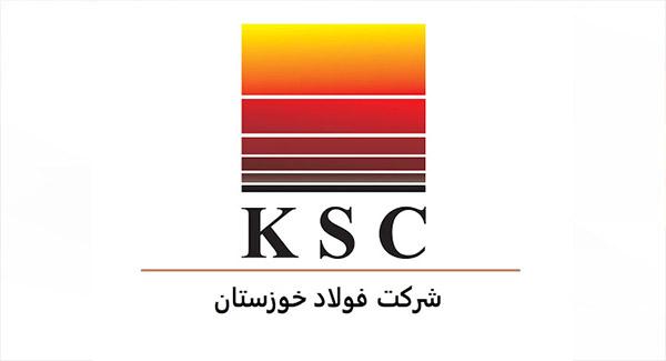 لزوم تحقیق جهش تولید و انجام مسئولیتهای اجتماعی فولاد خوزستان