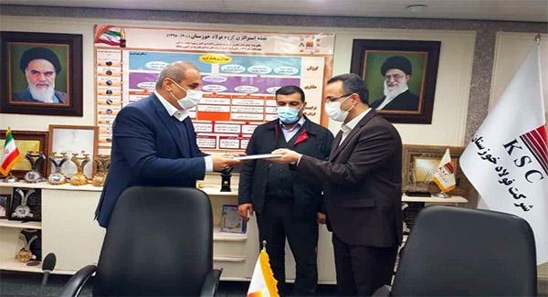 انتصاب مدیرعامل جدید فولاد خوزستان