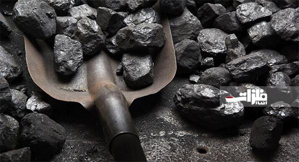 افت قیمت زغالسنگ به چین در نوامبر