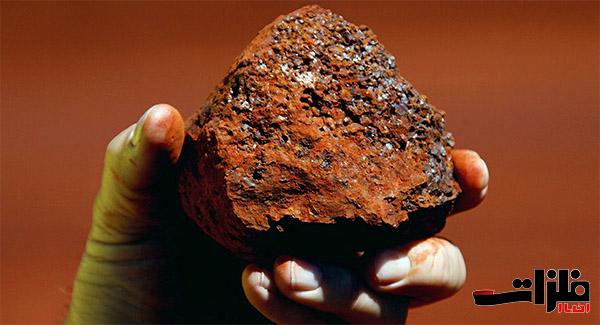 کاهش چشمگیر قیمت سنگآهن