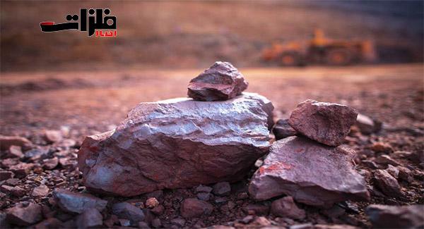 ثبات قیمت سنگآهن در هفته جاری