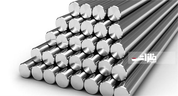 افت تولید فولاد ضد زنگ در دنیا