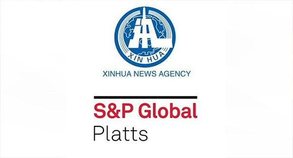 تصویب استانداردهای ملی چین برای مواد اولیه تجدید پذیر فولاد