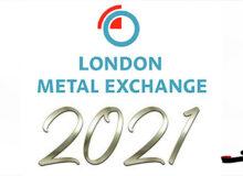 برنامه سال ۲۰۲۱ بورس فلزات لندن برای حمایت از تولید فلزات