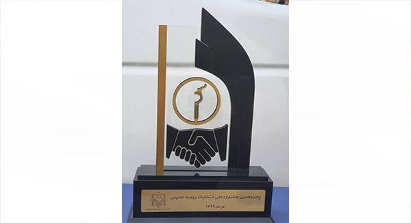 درخشش روابط عمومی شرکت فولاد مبارکه با کسب ۷ عنوان برتر