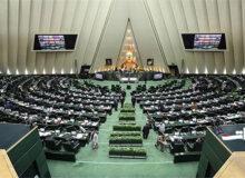 درخواست نایب رئیس مجلس برای بررسی قیمت فولاد وسیمان