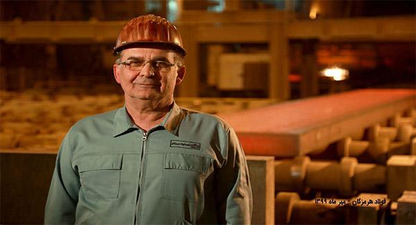 پیام تبریک مدیرعامل فولاد هرمزگان جهت کسب رکورد ماهیانه تولید تختال