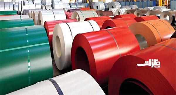 عرضه یک هزار تن ورق رنگی فولادی در بورس
