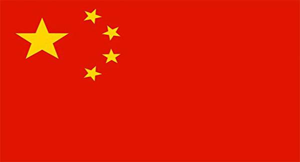 چین استانداردهای مربوط به مواد اولیه تجدید پذیر را تصویب نمود