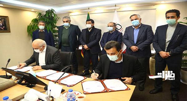 قرارداد کارخانه دوم کنسانتره سنگ آهن اُپال پارسیان امضا رسید