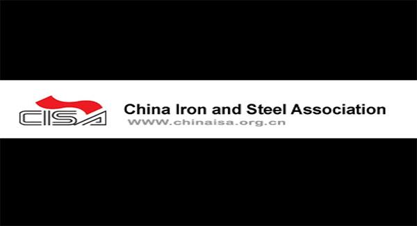 دلایل سیسا (CISA) جهت افزایش قیمت داخلی فولاد و سنگآهن چین