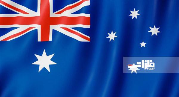 جداسازی بزرگترین ایالت معدنی استرالیا