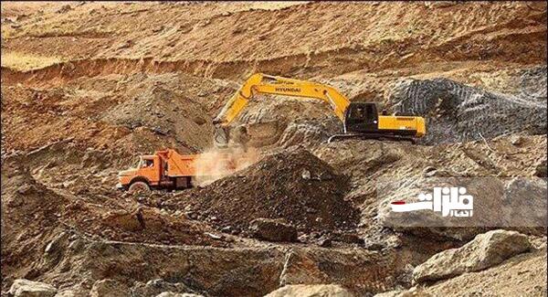 ایمیدرو حفاظت از معدن آلبلاغ را آغاز کرد