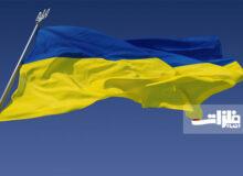 صادرات آهن خام اوکراین رشد ۲۰ درصدی داشت