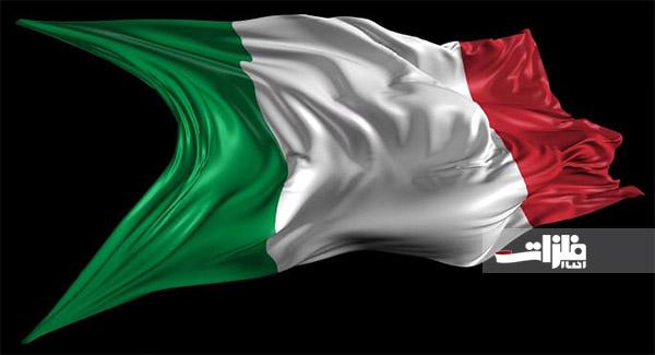 تلاش فولادکاران ایتالیایی در تلاش برای افزایش قیمت فولاد ضدزنگ