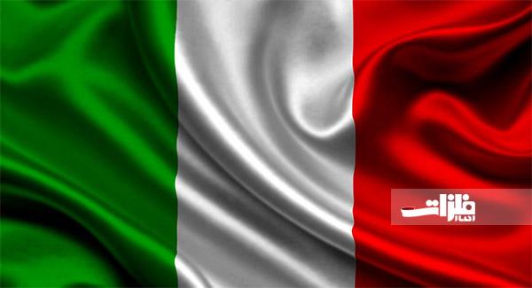 روشن شدن مجدد چرخه تولید در ایتالیا