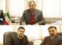 احکام جدید در شرکت تهیه و تولید مواد معدنی ایران