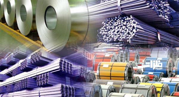 گزارش هفتگی بازار فولاد