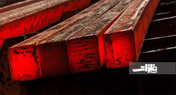 فولاد خوزستان در ۱۰ ماهه امسال حدود ۲ میلیون تن بلوم و بیلت تولید کرد