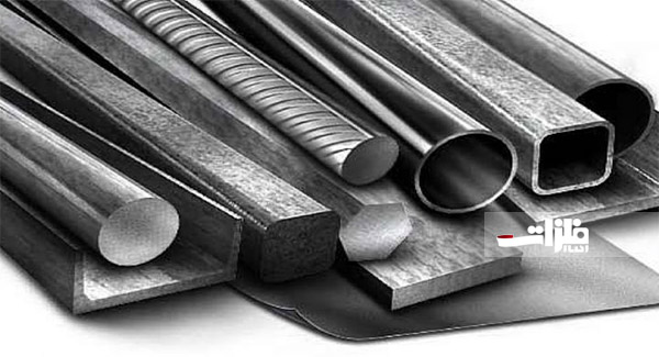 افزایش نرخ محصولات در بازار فولاد جهانی