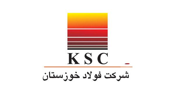 سود بالای خوزستان در ۹ ماهه منتهی به آذر ماه