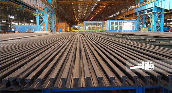 ذوبآهن تنها تولیدکننده ریل ایران و غرب آسیا