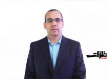 جهش تولید با توسعه پایدار صنعت مس ایران
