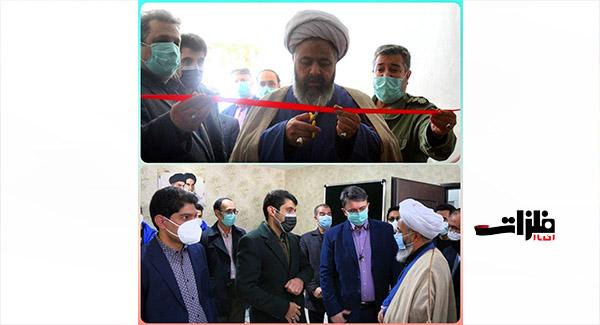 مرکز توسعه و ارتقای سلامت توسط فولاد سنگان افتتاح شد