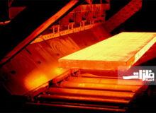 رون صعودی تولید شمش و محصولات فولادی