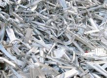 افزایش ۱۹ درصدی واردات ضایعات آلومینیوم مریکا در ۲۰۲۰