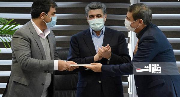 غریبپور بهعنوان مدیرعامل گروه مالی سپهر صادرات منصوب شد
