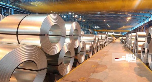 کاهش ۵ درصدی صادرات فولاد ژاپن در ۲۰۲۰