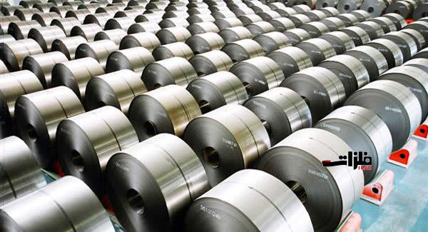 اعمال تعرفههای آنتی دامپینگ به فولاد ترکیه