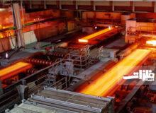 ساخت غریضترین ورق فولادی در اکسین