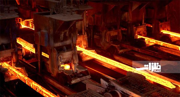 تصمیم چین برای کاهش تولید فولاد در ۲۰۲۱