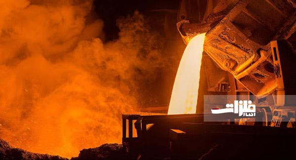 تولید فولاد چین از مرز یک میلیارد کذشت